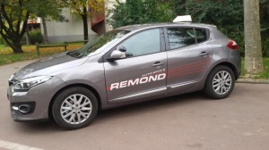 Clio grise - Remond auto-école